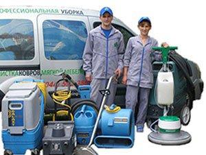Клининговая компания уборка квартир