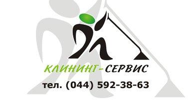 химчистка на дому кожаной мебели Красногорск цена